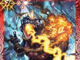 The SpatialViciousBattleBeast Space Godzilla