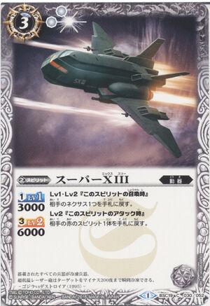BSC19-030