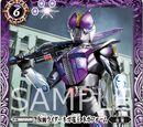 Kamen Rider Nega Den-O Nega Form