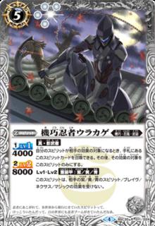 Card w06-0
