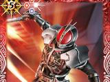 Kamen Rider Faiz Accel Form