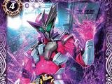 Kamen Rider Jin Flying Falcon