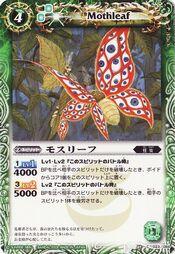 Mothleaf1