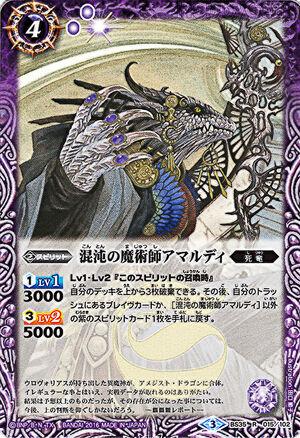 BS35-015 500