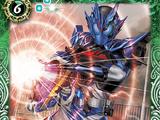 Kamen Rider Vulcan Assault Wolf (2)
