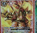 SengokuCommander Siegfried-Kai