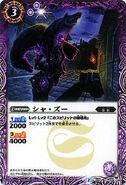 BSC20-BS01-036