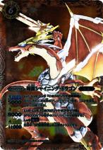 SD10-X01-8