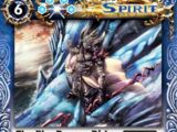The BlueDragonRider Azure