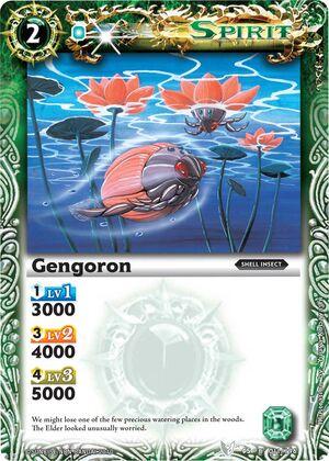 Gengoron2