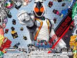Henshin!! Kamen Rider Fourze