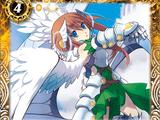 The Angelia Axela