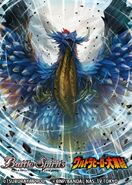 The KingDemonBeast of Wind Maga-Basser artwork