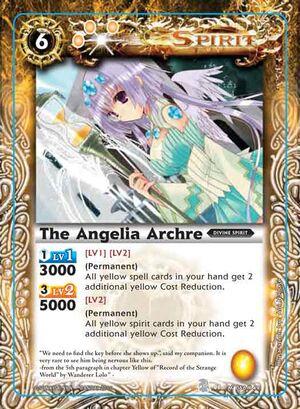 Archre2