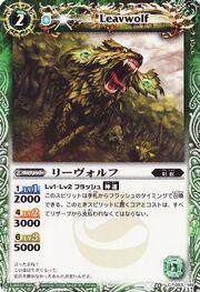 Leavwolf1