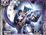 Kamen Rider Genm God Maximum Gamer Level Billion
