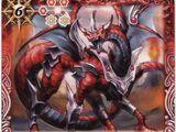 Testarossa-Dragon