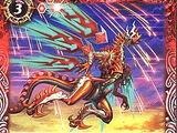 Bolide-Dragon