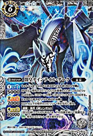 SD11-X01 500x730
