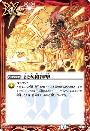SJ15-08(1)