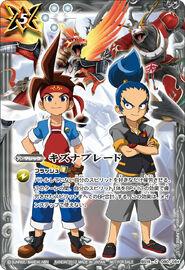 BS18-080 Heros Animation