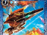 Gundam Kyrios (Flight Form)