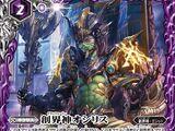 The Grandwalker Osiris