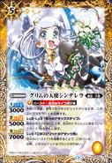 The Angelia of Grimm Cinderella2