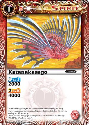 Katanakasago2