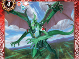 Avatar Dragon Green