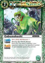Gabunohashi2