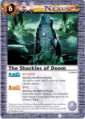 Shacklesofdoom2