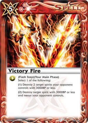 Victoryfire2