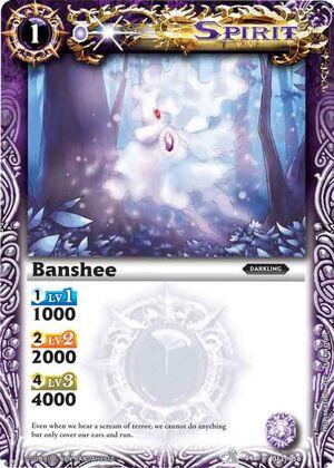 Banshee2