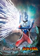 Ultraman Orb Emerium Slugger artwork