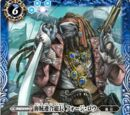 The PirateUnionGeneral Forge-Low