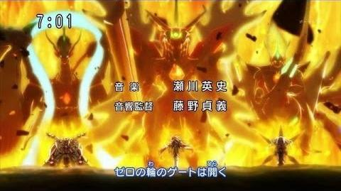 Battle Spirits Saikyo ginga Ultimate Zero OP 2 English Subbed (Zero) - HD