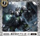 The NobleOrder Obli-Guard