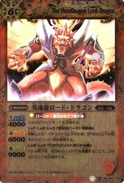 The HeroDragon Lord-Dragon Altened version
