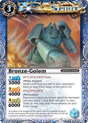 Bronze-golem2