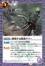 CB15-070