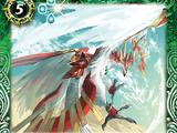 The SkyBraver Shnea-Eagle