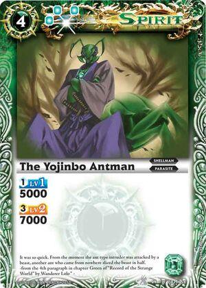 Yojinboantman2