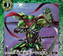 The ArmoredMothShinobi Genmakogane