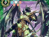 The NinjaTwinkleDragon Siegfried-Jiraiya
