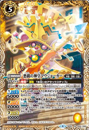 Card y07