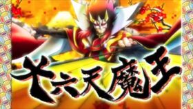 Dairoku1