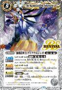 The MachineLionDeity Strikewurm-Leo-R