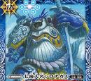 The SevenSeasDaimyo Shironagasu
