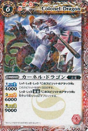 Colonel-dragon2